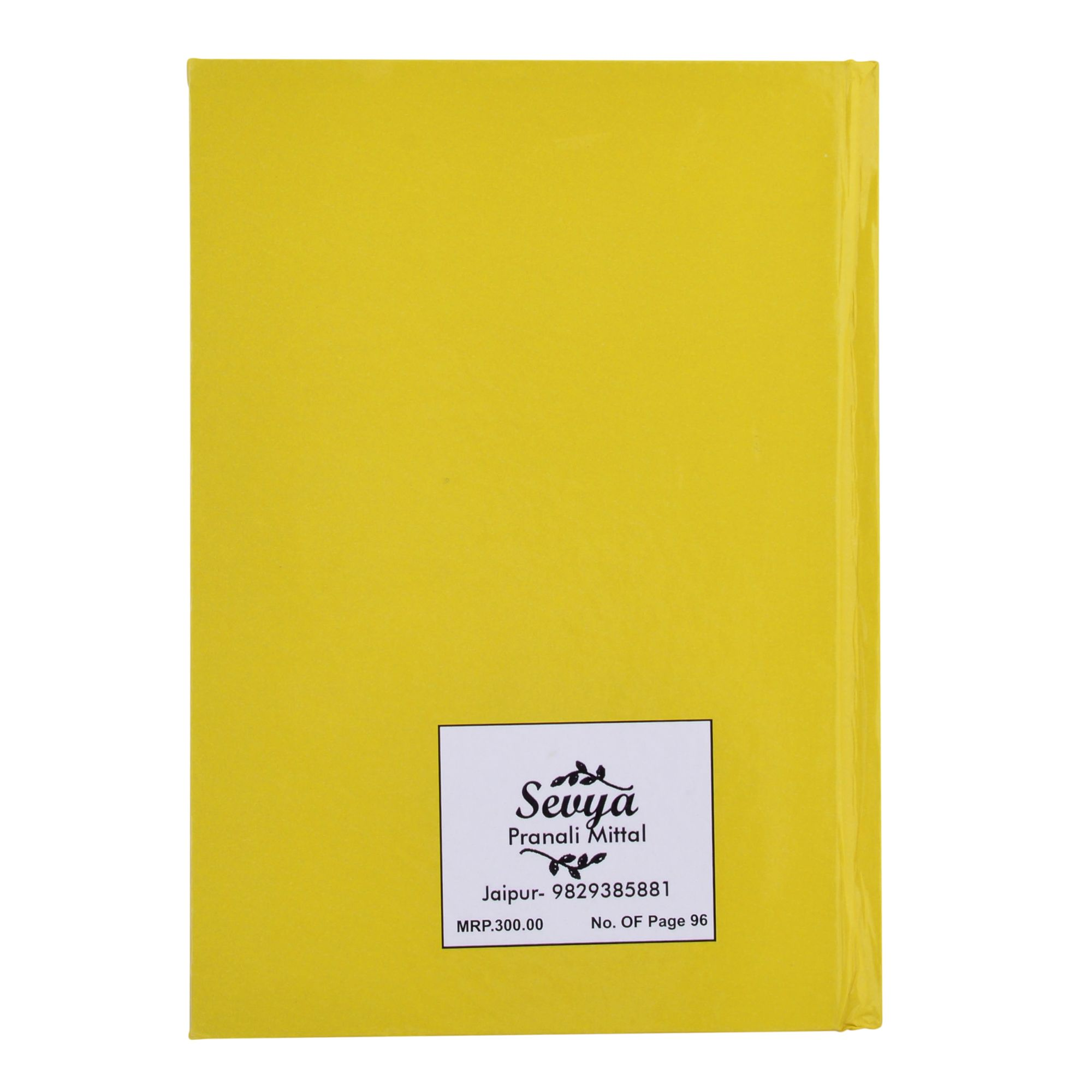 Hello Gorgeous Handmade Paper Diary